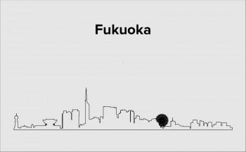 Skyline Fukuoka