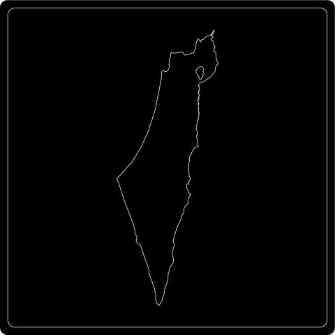 Silhouette Israel